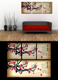 中国风梅开五福客厅无框画设计