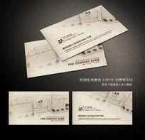 房地产开发名片设计
