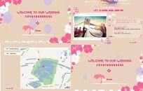 粉色童趣flash结婚贺卡