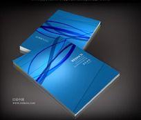 蓝色商务封面设计