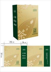 绿茶牛皮纸手提袋