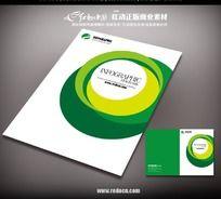 绿色环保封面设计
