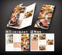 日本料理促销三折页