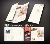 日本料理宣传三折页