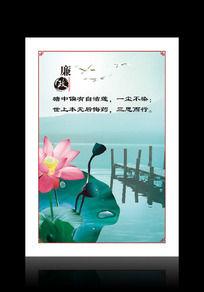 中国风廉政建设宣传展板