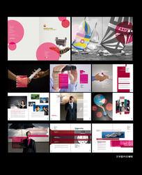 集团画册板式设计