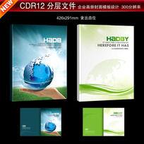 绿色清爽企业封面设计