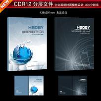 数码科技企业封面设计