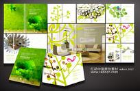 绿植装饰画册设计