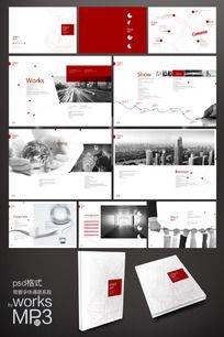 建筑设计公司宣传画册 PSD