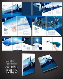 蓝色创意公司画册设计