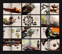茶画册设计 PSD