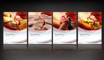 跨国公司企业文化标语展板