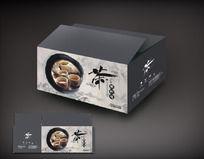 茶叶包装箱