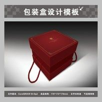 红色手提礼盒(平面图效果图)