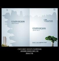 高端房地产封面设计