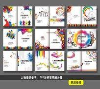 广告印刷传媒策划公司画册