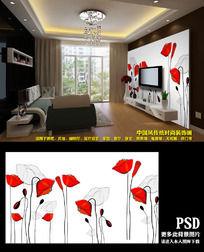 红色罂粟花抽象花朵电视背景墙图案
