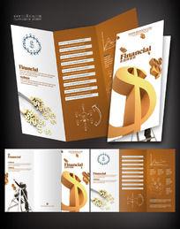 金融理财产品宣传折页