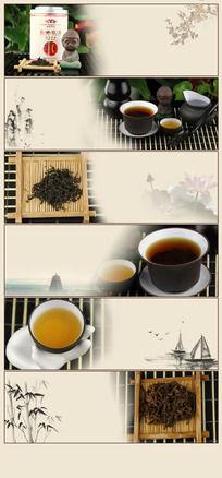 茶叶详情展示图 PSD