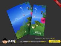 创意夏日旅游画册封面设计
