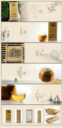 淘宝藤茶简装详情展示