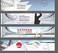 意大利建筑主题促销海报