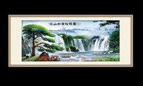 迎客松山水风景画
