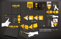 广告公司形象宣传画册