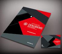 黑色设计公司宣传册封面