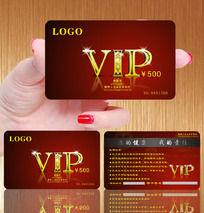 精美暗红底纹VIP卡设计