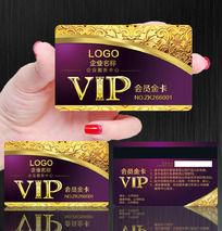 精美花纹紫色VIP卡