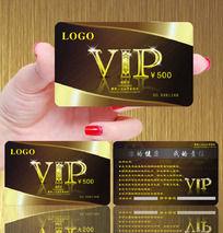 金色质感纹理VIP卡