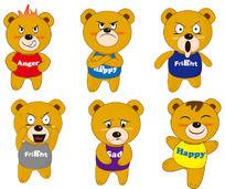 卡通快乐熊 AI