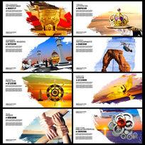 企业形象展板 企业文化宣传海报