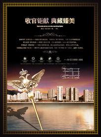 水景房地产海报