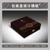中秋月饼包装盒(平面图效果图)