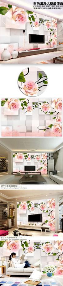 3D立体壁画玫瑰花藤背景墙
