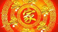 春节福视频背景(保证无缝循环)