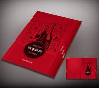 红酒画册封面