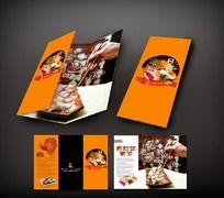 日式寿司三折页