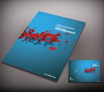 商业投资画册封面