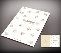 小饰品产品宣传册封面