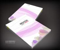 紫色女性化妆品画册封面