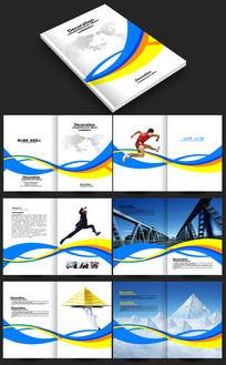 动感线条企业宣传画册设计