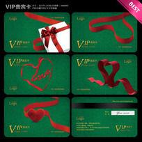 红丝带VIP会员卡设计 PSD