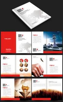 简洁建筑宣传画册设计