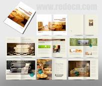 家装软装画册