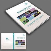 金融画册封面设计