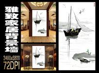 中式玄关水墨画背景墙